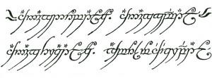 Iscrizione dell'Anello