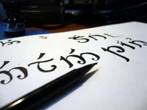 Le tengwar e il sindarin