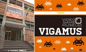 Roma: Museo Vigamus