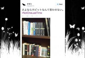 Twitt dal Giappone