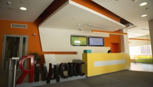 Sede di Yandex a Mosca