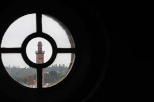 Birmingham: Perrott's Folly