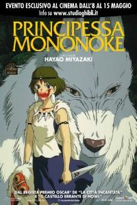 princess-mononoke-manifesto