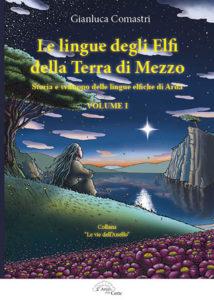 Le lingue degli elfi della Terra di Mezzo. Vol.1 storia e sviluppo delle lingue elfiche di Arda Gianluca Comastri